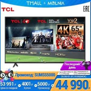 Телевизор TCL 65P615, 4K, SmartTV (цена при покупке комплекта в приложении)