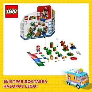 Конструктор LEGO Super Mario 71360 Стартовый набор