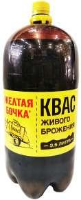 [Иваново] Квас Желтая Бочка 3,5 л
