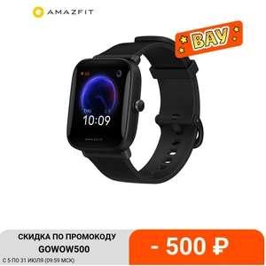 Умные часы Amazfit BIP U (EAC)