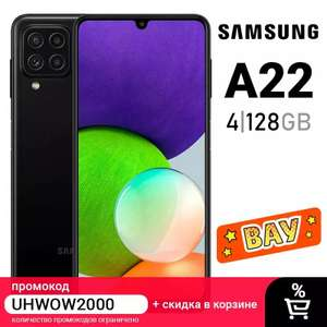 "Samsung Galaxy A22 4+128 GB (NFC, OIS, 6.4"", sAMOLED, 90 Гц, 5000 мАч, Type-C)"