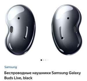 TWS наушники Samsung Galaxy Buds live