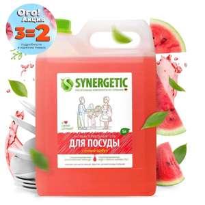 """Средства Synergistic по акции 3=2, напр, гель для мытья посуды Synergetic """"Арбуз"""", 5л х 3 шт на Tmall"""