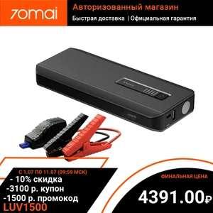 Зарядно-пусковое устройство 70mai Max Midrive PS06 (18 Ач, 450-1000 А, Type-C), Tmall