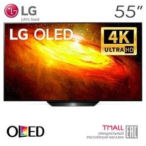 """4K OLED Телевизор LG 55"""" OLED55BXRLB (в приложении)"""