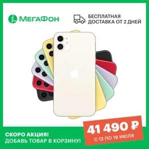 Смартфон Apple iPhone 11 64 GB на Tmall (Мегафон) с 12 июля