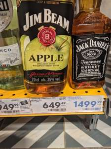 [Уфа] Напиток спиртной Jim beam apple 0.7 л.