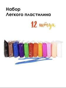 Супер лёгкий воздушный пластилин ЧИП 12 цветов х 2 пачки