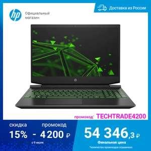 "Ноутбук HP Pavilion Gaming 15-ec1072ur (Ryzen 5 4600H/8Gb/1Tb/SSD128Gb/GTX 1650 4Gb/15.6""/IPS/FHD/DOS)"