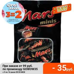 3 уп. Mars minis развесные конфеты, 182г по акции 3=2
