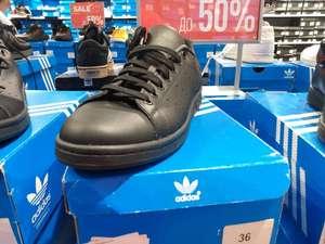 [Москва] Кроссовки Adidas Stan Smith (в оффлайне)