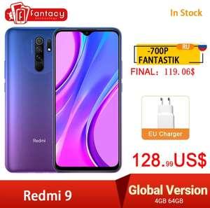 Смартфон Redmi 9 4/64 NFC