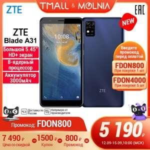 ZTE Blade A31 2+32GB, NFC