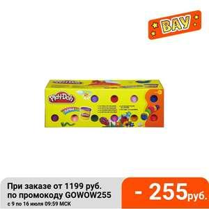Игровой набор Play-Doh 24 банки, 20383F02