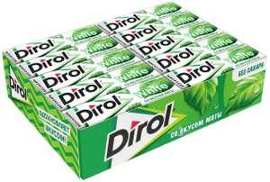 Жевательная резинка Dirol Cadbury White Мята без сахара 30 шт