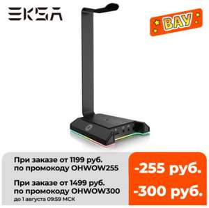 USB hub + ночник + подставка для наушников EKSA W1