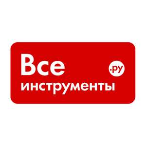 -1000/7000₽ на бензопилы и другие промокоды в описании