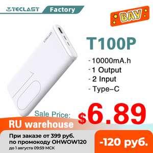 Внешний аккумулятор Teclast T100P-W 10000mAh