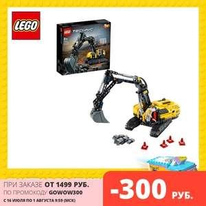 Конструктор LEGO Technic 42121 Тяжелый экскаватор на Tmall (2в1)