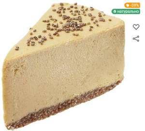 [МСК, МО] Десерт карамельный/шоколадный FreshTort 100г