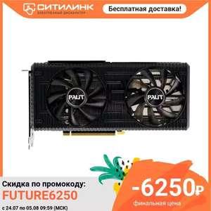 Видеокарта PALIT Nvidia GeForce RTX 3060 PA-RTX3060 DUAL 12G, 12ГБ, GDDR6, Ret ne63060019k9-190ad