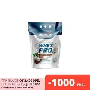 Сывороточный протеин GeneticLab Nutrition, Whey Pro, 2100 грамм, Россия, Клубника