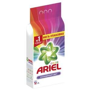 Стиральный порошок Ariel 9 кг на Tmall (+ на 15 кг. в описании)