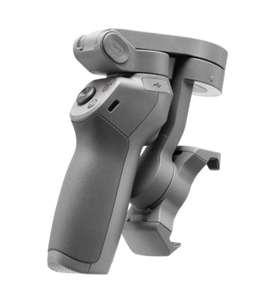 [Не везде] Стабилизатор для смартфона DJI Osmo Mobile 3, серый (из-за рубежа. цена в корзине)