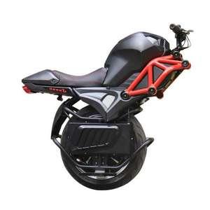 Электрический скутер Daibot
