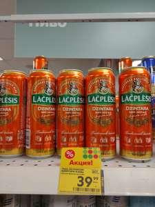 [Пенза] Пиво Лачплесис Дзинтара 0,568л Литва