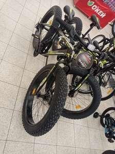 [СПб] Велосипед горный арт. OK-Alloy (21скорость)