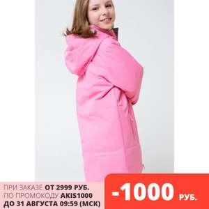Подборка детской верхней одежды Crockid (напр. пальто для девочек Crockid ВК 32103/1 ГР)