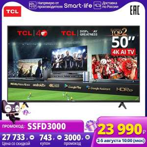 Телевизор TCL 50P615, 4K, Smart TV