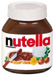 Ореховая паста Nutella 630 г