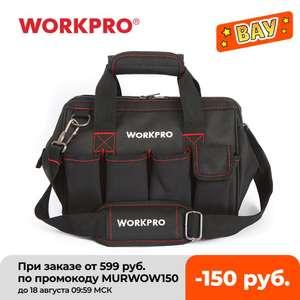 Сумка для инструментов WORKPRO, наплечная многофункциональная сумка из полиэстера 600D для электриков, 12 дюймов