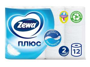 Туалетная бумага Zewa Плюс двухслойная (4 х 12 рул.) (10.6 руб.\ рул.)
