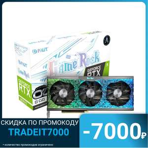 Видеокарта PALIT GeForce RTX 3070 Ti на Tmall