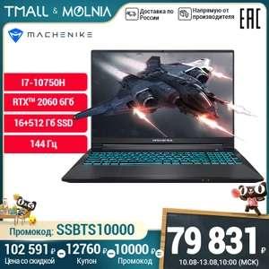 """Игровой ноутбук Machenike T58-VASR (15.6"""" FHD IPS,144Гц,Intel I7-10750H,16ГБ+512ГБ SSD,RTX2060 6ГБ)"""