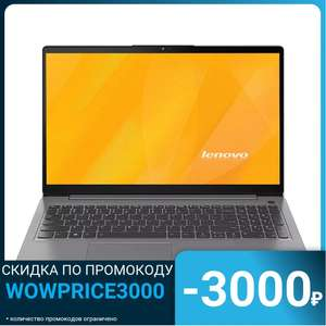 "Ноутбук Lenovo IdeaPad 3 15ITL6 82H8005FRK 15""/IPS/Intel Core i3-1115G4/4+256GB"