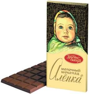 Шоколад Аленка 28 шт. по 100г, 8 шт. по 200 г / общее кол-во 49шт. (24Р/шт. при учете баллов на Яндекс)