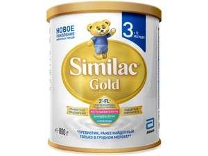 30% скидки на детское питание Similac (присылают на почту промокод со скидкой в Детском мире и Озоне после регистрации)