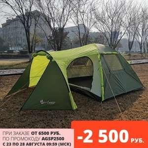 Палатка туристическая 3-4-х местная, двухслойная, кемпинговая