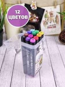 Набор для рисования FineCase (12, 18, 24, 60, 80 цветов), фломастеры для скетчинга / маркеры для рисования