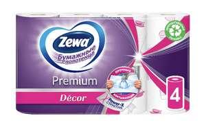Полотенца бумажные Zewa Premium Декор белые двухслойные 16 рул.