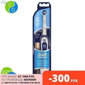 Электрическая зубная щётка Oral-B Pro-Expert DB4
