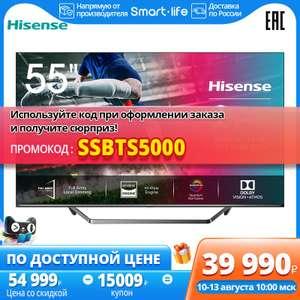 Телевизор Hisense 55U7QF 4K UHD Smart TV
