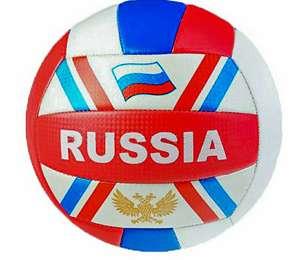 Мяч волейбольный Рыжий кот AN01123, 5 размер, 260 гр.
