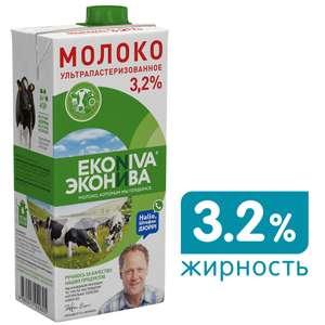 Молоко ЭкоНива ультрапастеризованное 3.2% 1л