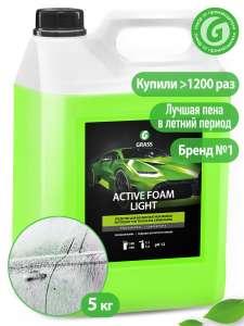 Активная пена для бесконтактной мойки Active Foam Light, 5 кг