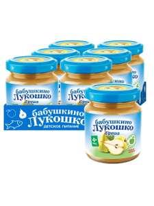 Пюре Бабушкино лукошко груша 100г с 4месяцев 12 шт. по 100г.